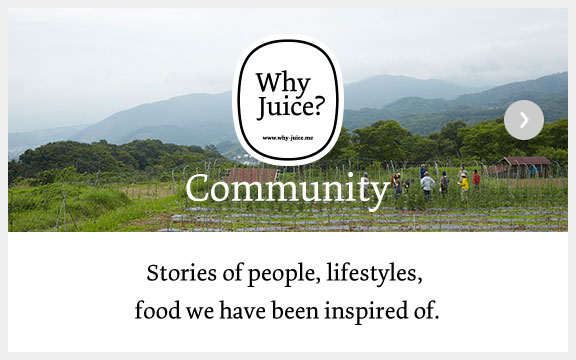 Stories of people, lifestyles, food we have been inspired of.